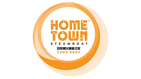Hometown Steamboat Licensing